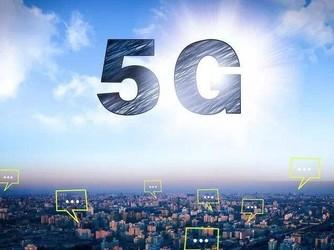 Telia在爱沙尼亚首都推出5G试验网络