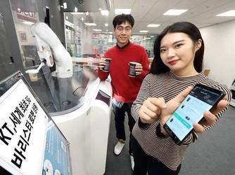 韩国首家5G无人咖啡厅在首尔江南上线了