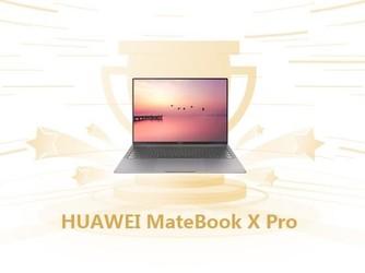 2018 CNMO年度旗舰笔记本:华为MateBook X Pro