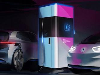 大众官宣:全新充电站 360千瓦时电池组