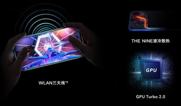 荣耀V20极致科技