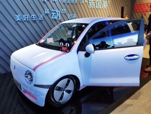 q萌电动小车欧拉r1上市 售价5.98万元起图片