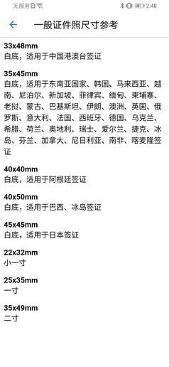 """荣耀MINI相片打印机体会 三步快印随""""心""""贴"""