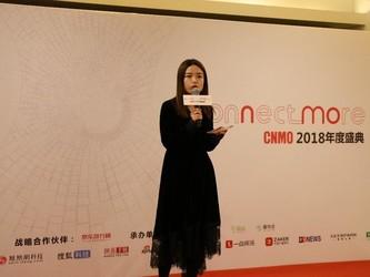 CNMO与京东排行榜携手前行 开启19年度合作