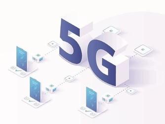 5G再加速 中兴完成IMT-2020三阶段测试