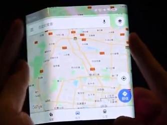 小米折叠屏手机惊爆 疑似1月10号发布会登场