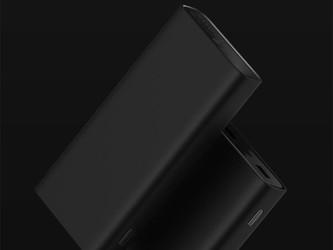 小米移动电源3高配版官宣 2万mAh/45W快充/199元!