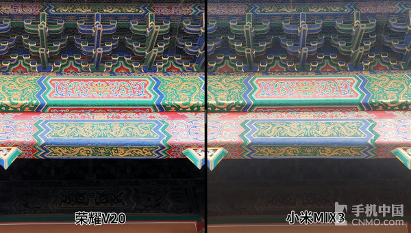 荣耀V20/小米MIX 3对比样张放大(左侧为荣耀V20)