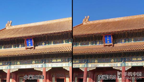 荣耀V20/小米MIX 3对比样张放大(右侧为荣耀V20)
