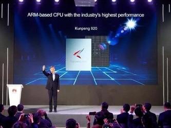 创计算性能记录!华为发布ARM-based处理器鲲鹏920