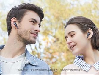 小米三大新品齐发 主动降噪款小米蓝牙耳机Air来了