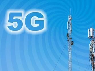 全球移动通信系统协会:频谱接入是5G成功的关键