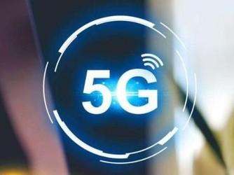 毫米波到低頻段:5G的不同類型及其工作原理