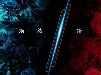 华为Mate 20 Pro馥蕾红/璨星蓝现已上架 1月11日开售