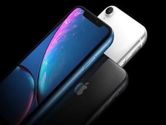 早报:未来手机或可隔空充电/iPhone XR仅售5099起