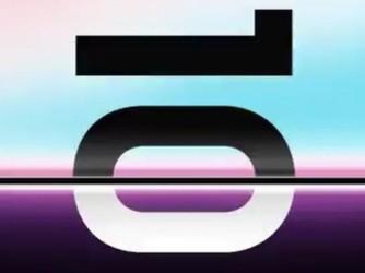 早报:三星确定S10发布会时间/工信部将发5G临时牌照