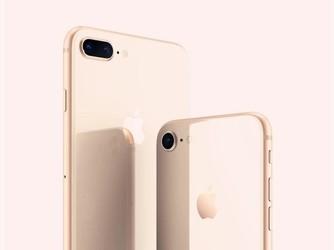 年底大清仓?iPhone 8系列价格下调/最低不到4000元