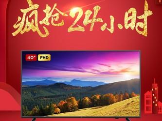 小米年货节电视超级促销!40英寸小米电视仅999元