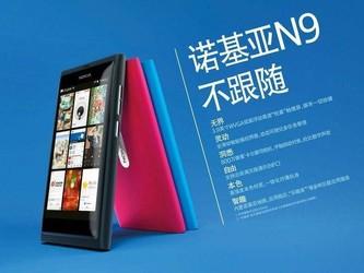 诺基亚N9复刻版真的要来了?官方真机曾亮相CES2019