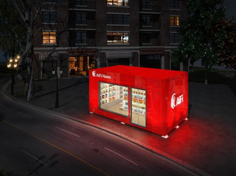 AiFi推出迷你自动售货店 让顾客更好的体验快速购物