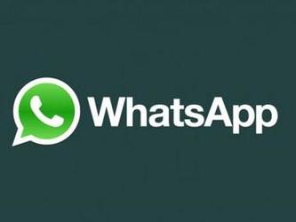 更安全£¡WhatsApp很快将支持指纹传感器锁定
