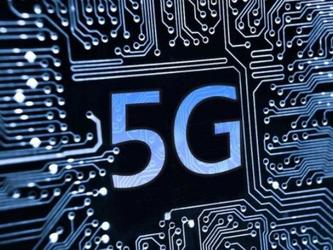 KDDI演示使用三星5G解决方案的超高清流媒体