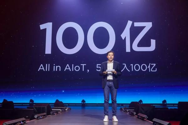 小米将在AIoT领域持续投入超过100亿元