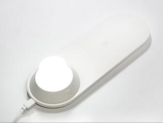 Yeelight无线充电夜灯上架小米有品 售价99支持快充