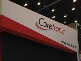 同为BLU制造商 Radiant和Coretronic的发展不尽相同