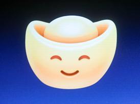 子弹短信更名聊天宝开启网赚社交 薅羊毛变薅羊腿!