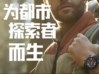 华为Watch GT手表勇闯韩国智能手表市场