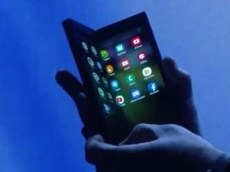 折叠屏手机之后该去往何方 三星继续发力柔性屏手机