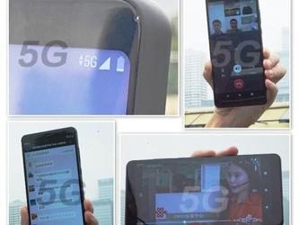 就要来了!全球首个5G手机电话在广东打通