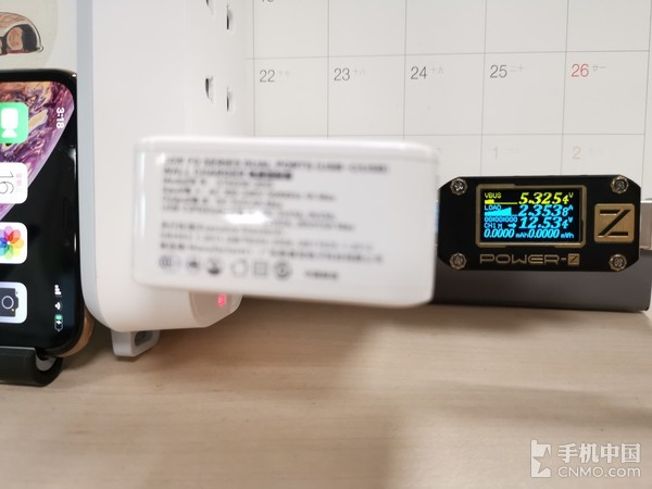 斯泰克STK030-2015充電器