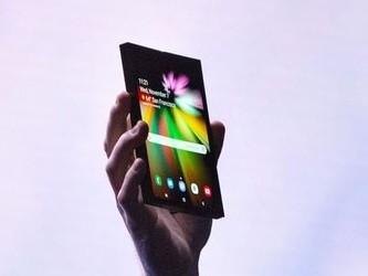 三星可折叠手机通过国内无线电认证 大招终于要来了?