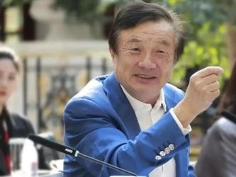 任正非答记者问:我不能代表中国企业 只能代表华为