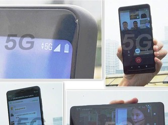 中兴5G智能终端打通首个外场通话