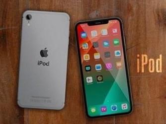 iPod touch 7渲染图来袭:刘海屏设计尺寸更大