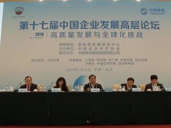 陈肇雄:加快5G商用步伐 创造310万个就业岗位