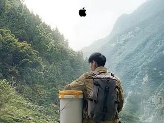 苹果2019春节短片海报曝光 全程使用iPhone XS拍摄