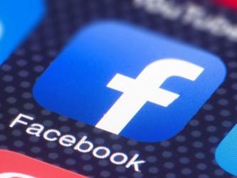 五星好评都是假的?脸书员工被发现在亚马逊留下好评