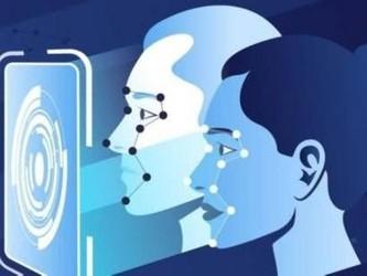 又一流行趋势已解锁 巴西数字银行推出面部识别技术