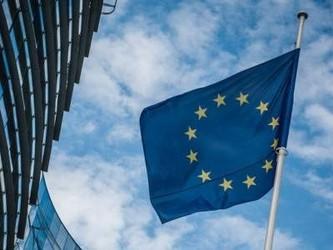 欧盟将对中国进口的电动自行车征收高达79%的关税