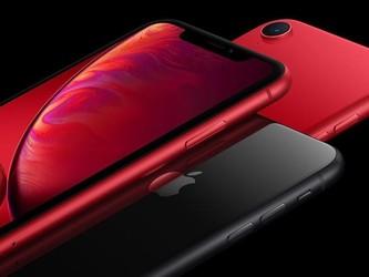 iPhone XR降至历史冰点价!4899元性价比无敌了