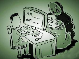 黑客组织滥用谷歌云端硬盘Google Drive传播木马病毒