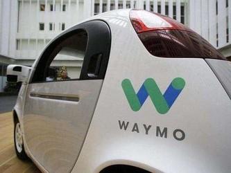 Waymo自动驾驶汽车整体表现良好 但仍有进步空间