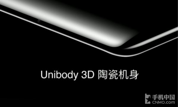魅族Zero采用Unibody 3D陶瓷一体成型设计