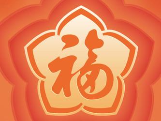 支付宝五福又双叒叕来了 2019年春节有啥新玩法吗?