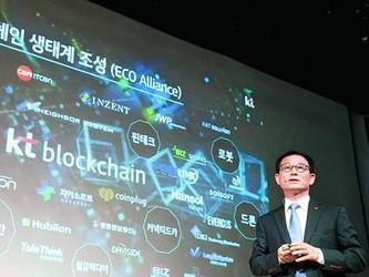 KT董事长:韩国正在主导5G 5G将成为韩国增长产业