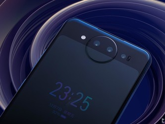 国产手机黑科技哪家强!vivo NEX双屏版才真的够酷炫
